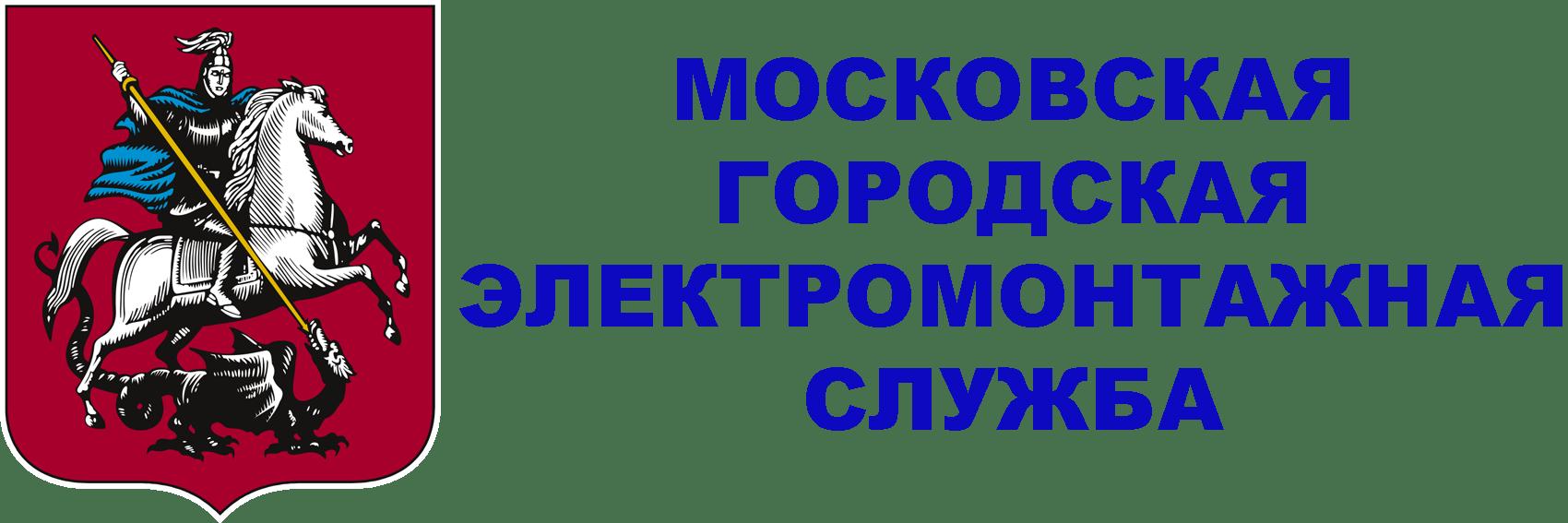Elektrik Moskva